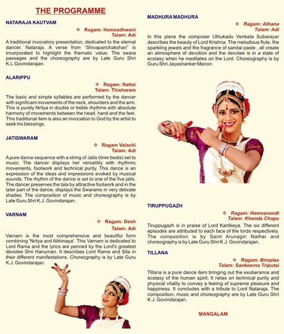You are invited for bharatanatyam dance arangetram dwarka parichay urvashi is performing a solo bharatanatyam dance on the occasion of her graduation ceremony arangetram stopboris Gallery