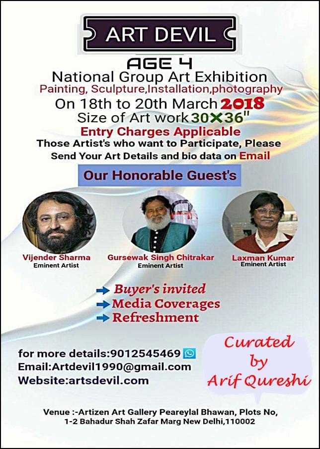National Group Art Exhibition by Art Devil - Dwarka Parichay