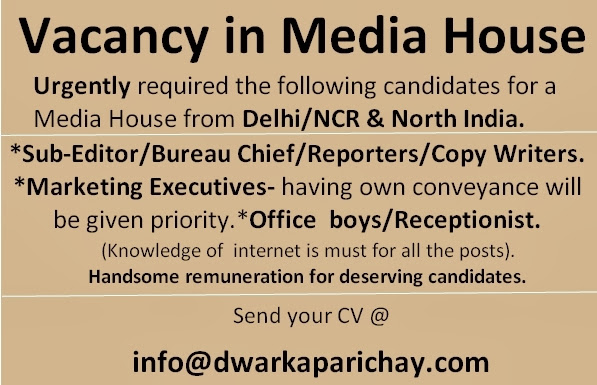 Office Boy Job In Delhi Dwarka
