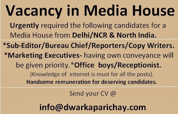 Vacancy in Media House - Dwarka Parichay
