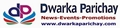 Dwarka Parichay